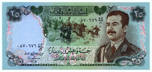 Click image for larger version  Name:Saddam.jpg Views:330 Size:64.9 KB ID:469
