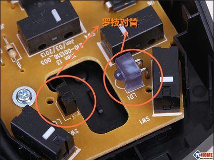 Clicca sull'immagine per ingrandirla  Nome:   encoder ottico.JPG Visite: 35 Dimensione:   37.5 KB ID: 18716