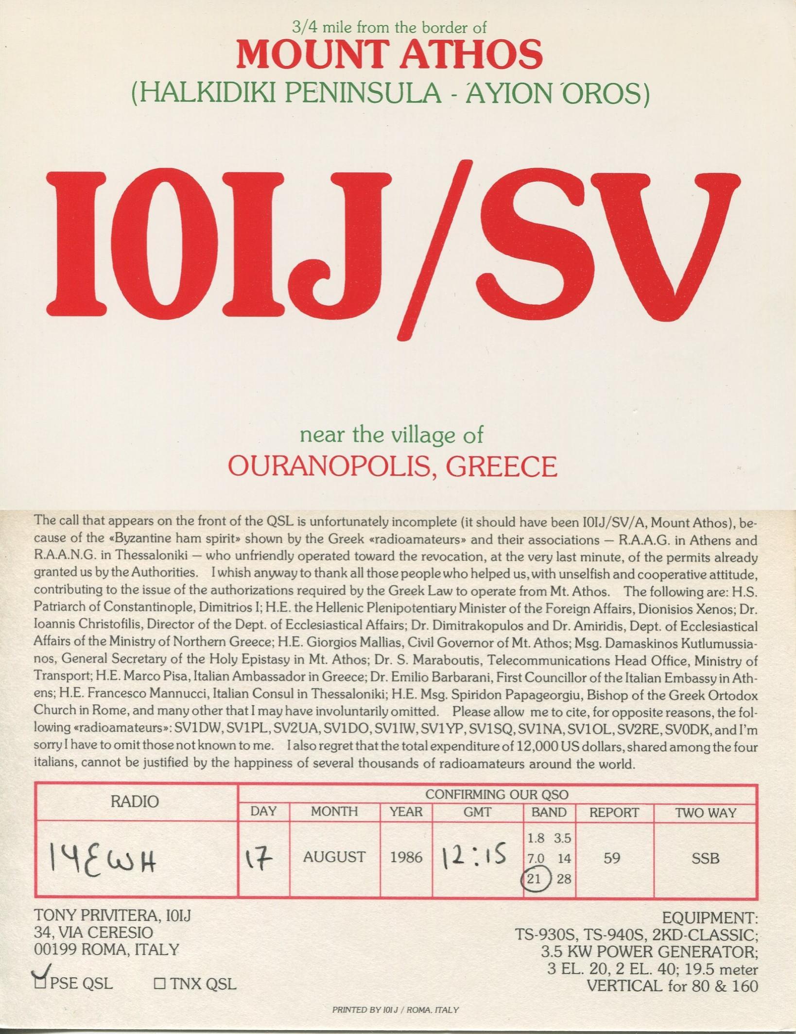 Click image for larger version  Name:I0IJ-SV.jpg Views:642 Size:411.2 KB ID:19029